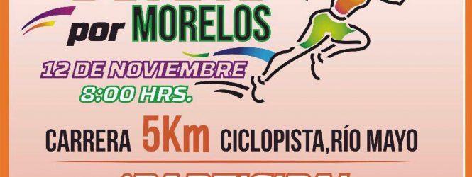 Participa en la Carrera Radiorama y Corre por Morelos